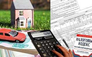Госуслуги земельный налог