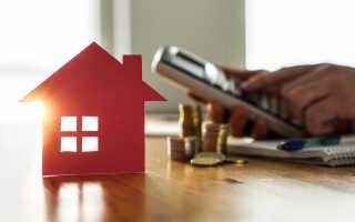 Досрочная выплата ипотеки плюсы и минусы