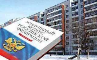Как писать заявление на улучшение жилищных условий