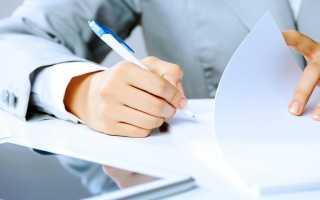 Как писать резюме на руководящую должность