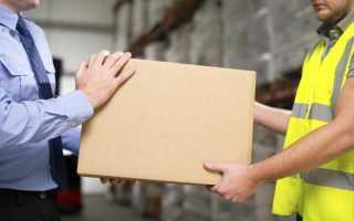 Должностные обязанности снабженца на производстве
