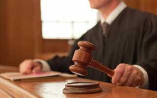 Апелляционное определение
