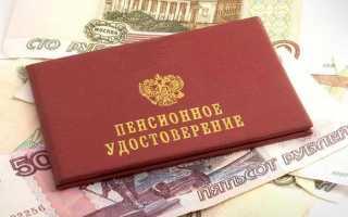 Росгосстрах пенсионный фонд отзывы