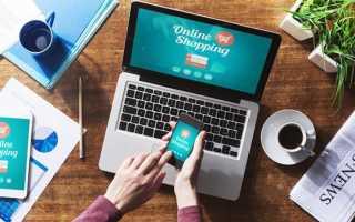 Зарегистрировать интернет магазин в торговом реестре