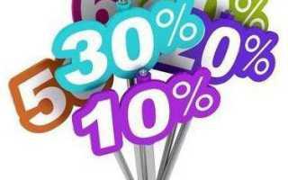 Процент за пользование кредитом