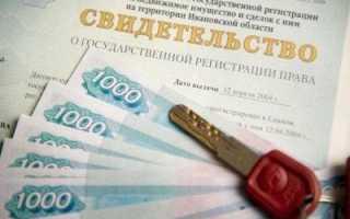 Участие в приватизации квартиры второй раз