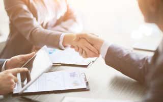 Электронная регистрация ипотеки в сбербанке отзывы