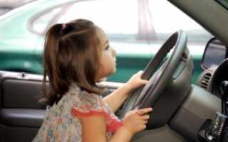 Можно ли оформить машину на ребенка