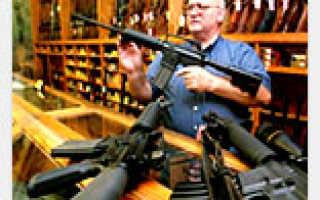 Требования к открытию оружейного магазина