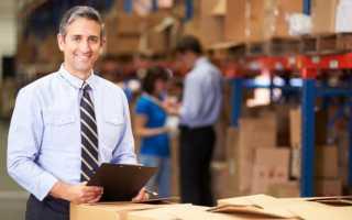 Менеджер по закупкам должностные обязанности