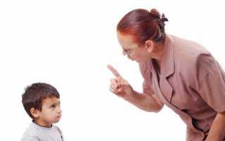 Имеет ли право учитель обзывать учеников