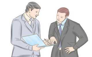 Бизнес ипотечный брокер