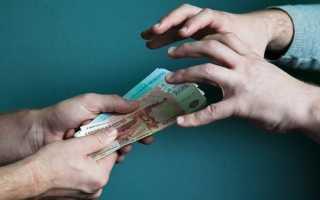 Когда не дают деньги в долг приметы