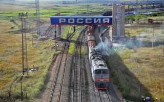 Что россия экспортирует в казахстан