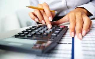 Международный бухгалтерский учет