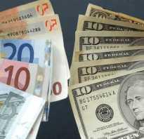 Новые виды валют