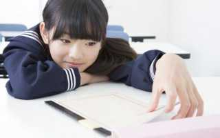 История юридического образования в японии