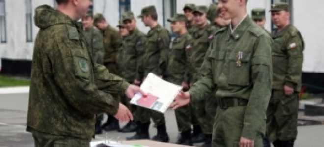 Какие выплаты положены военнослужащим при увольнении
