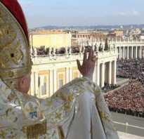 Какую монархию называют теократической приведите примеры