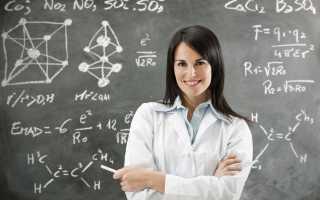Личные качества учителя в резюме