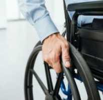 Категории инвалидности в россии