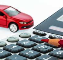 Уведомление об уплате транспортного налога