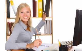 Референтские обязанности секретаря