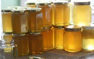 Что нужно чтобы продавать мед