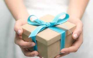 Упаковка подарков бизнес план