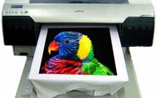 Для и кружек оборудование печати сколько футболок