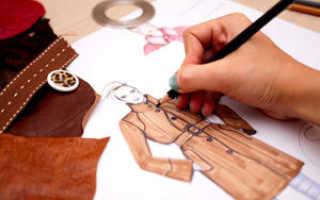 Как стать дизайнером одежды без специального образования