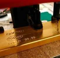 Банковский слиток золота весит