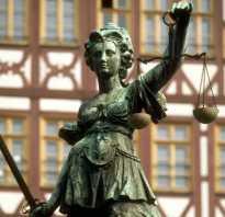 177 статья ук рф невыплаты кредита
