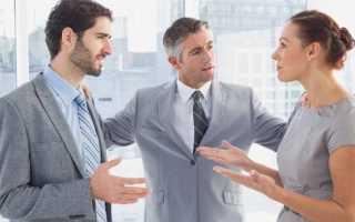 Направления в юриспруденции кем может работать