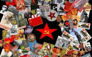 Развитой социализм определение