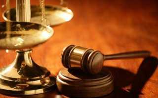 Понятие цель и задачи административного судопроизводства