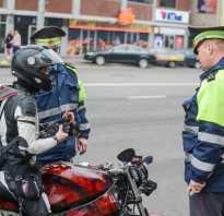 Штраф за вождение мотоцикла без прав