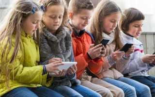Может ли учитель забрать телефон у ученика