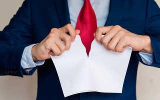 Какая разница между договором и контрактом