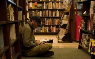 Как открыть книжный интернет магазин