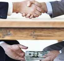 Виды коррупциогенных факторов