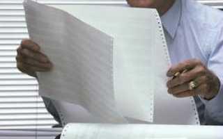 Должностные инструкции контролер отк на производстве