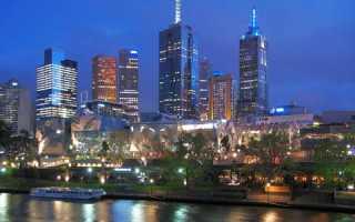 Бизнес в австралии купить