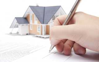 Доверенность на приобретение квартиры