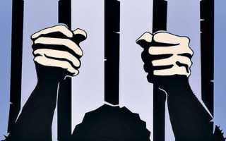 Тяжкими преступлениями признаются умышленные деяния