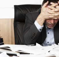 Совместное банкротство мужа и жены