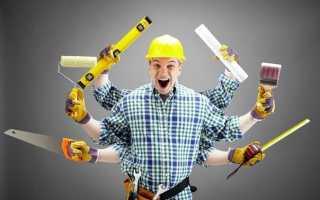 Как открыть компанию по ремонту квартир