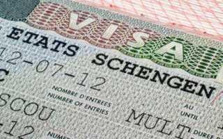 Справка со счета для визы срок действия