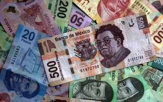Какие деньги в мексике