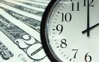 Недостатки повременной оплаты труда